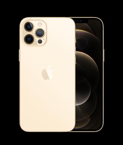 iphonephonepromaxgold